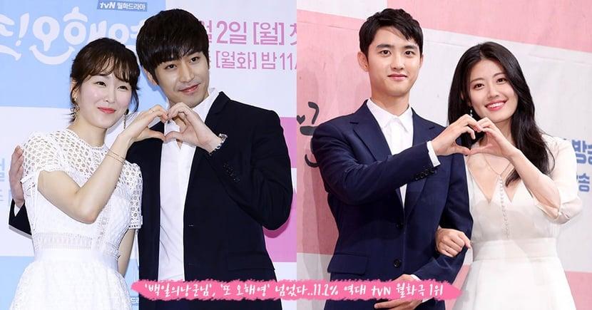 《百日的郎君》刷新紀錄,打敗《又,吳海英》成為tvN收視最高的月火劇!淒美的OST也超好聽~