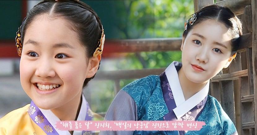《擁抱太陽的月亮》中的小公主長大啦!陳智熙客串《百日的郎君》,又是一位從小美到大的童星~