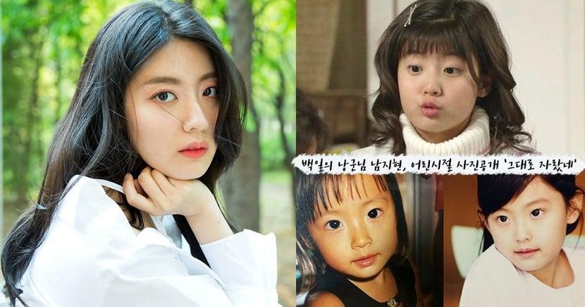 南志鉉公開小時候超萌照片!出道14年完全從小美到大,還是個內外兼具的高材生啊~
