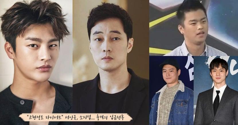 減肥是最好的整形!盤點韓國6位「拍戲就會瘦」的敬業演員,徐仁國、蘇志燮⋯其實都是易胖體質啊~