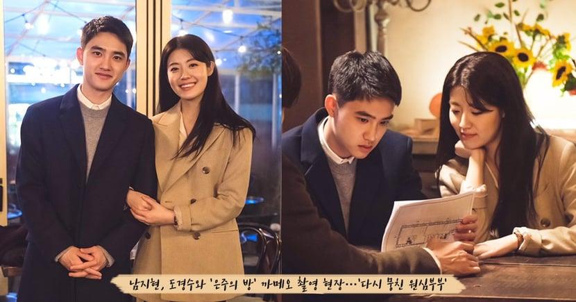 都敬秀♥南志铉客串《恩珠的房間》!飾演新婚夫婦拜訪哥哥,重現世子語氣「只有我不自在嗎?」~