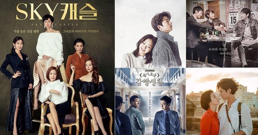 有線電視台收視排行Top10!《Sky Castle》擊敗tvN眾多神劇空降冠軍,《男朋友》也上榜啦~