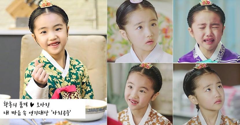 《皇后的品格》這小公主演戲成精了啊!吳雅琳一轉頭就變臉,狗血演技啵讚,兒童版甄嬛傳是妳?