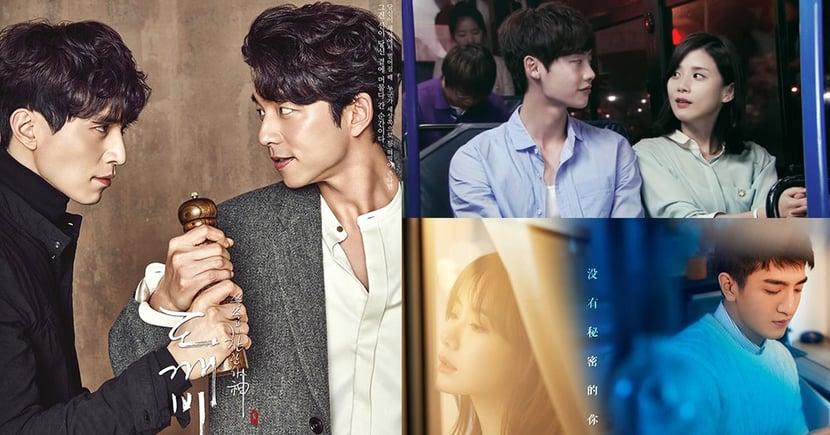 選角反應兩極!經典韓劇《Signal》、《鬼怪》、《宮》都將翻拍陸版,《聽見你的聲音》也已開拍~