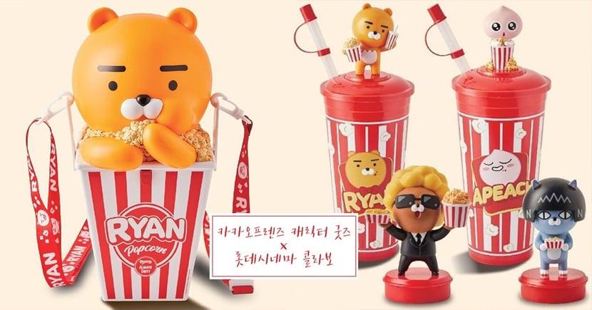 超級燒!KAKAO FRIENDS×樂天電影院推出聯名商品,公仔飲料杯 & Ryan爆米花桶可愛指數爆表♥