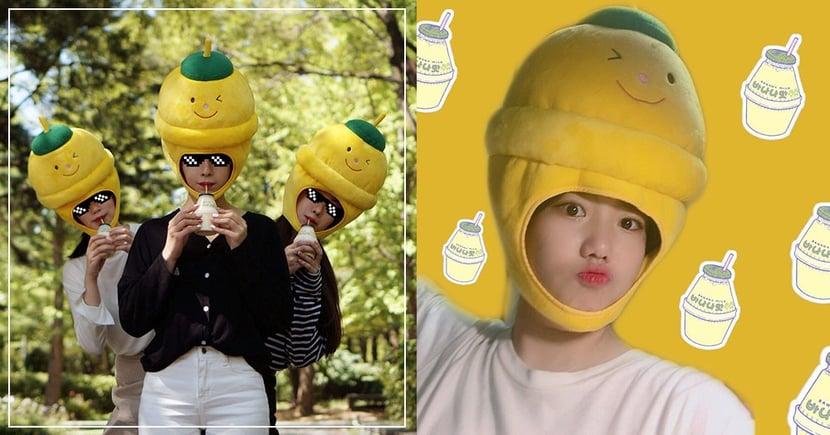 愛喝香蕉牛奶的必買♥韓國Binggrae推出「香蕉牛奶頭套」,超可愛的胖胖瓶身外型掀起熱議~