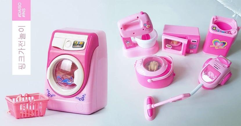"""不只洗衣機... 韓國大創超可愛迷你家電其實多達10幾款,而且都""""很實用""""!最近還推出升級版~"""