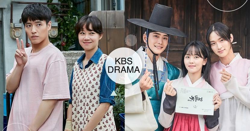 KBS收視率意外黑馬!ON檔劇全拿下「同時段收視冠軍」,你有追哪部?