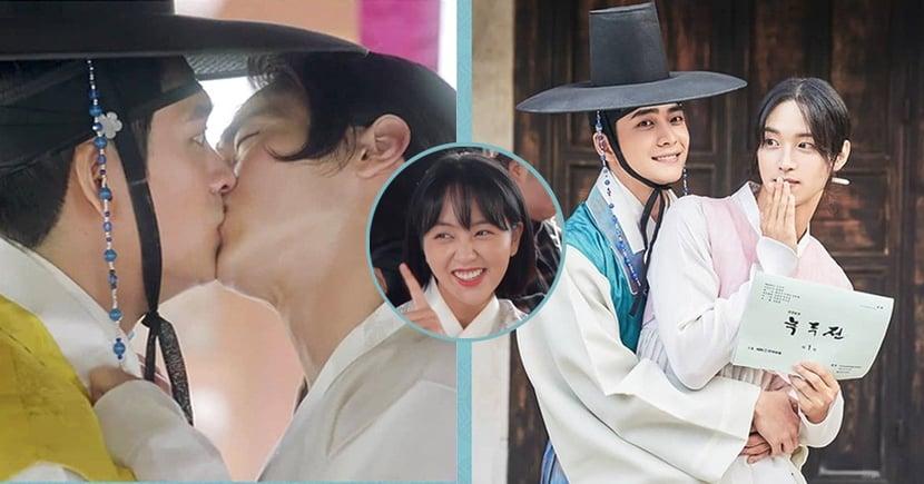 衝擊注意!《綠豆傳》男男吻戲花絮,張東潤♥姜泰伍火花超強、女主變配角~