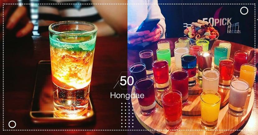 【韓國夜生活】弘大人氣酒吧「50PICK」,50款彩虹雞尾酒任你暢飲~