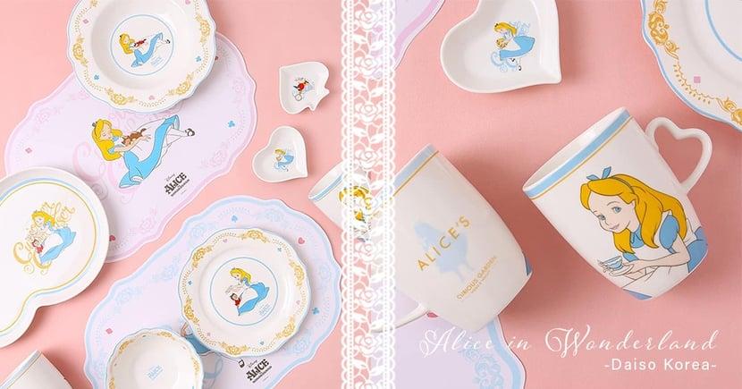 韓國大創✕迪士尼新品!推出米奇米妮餐具&廚具,最燒的是超美的愛麗絲系列~