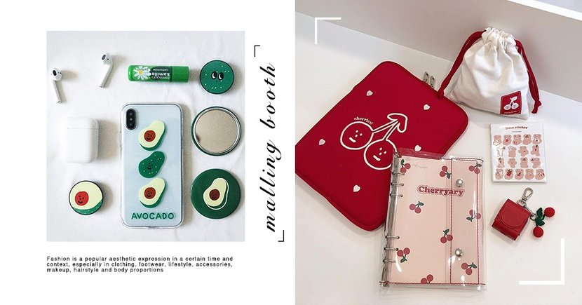 韓國小清新文創品牌malling booth喚醒你的少女心♥ 酪梨&櫻桃系列真的太Q~