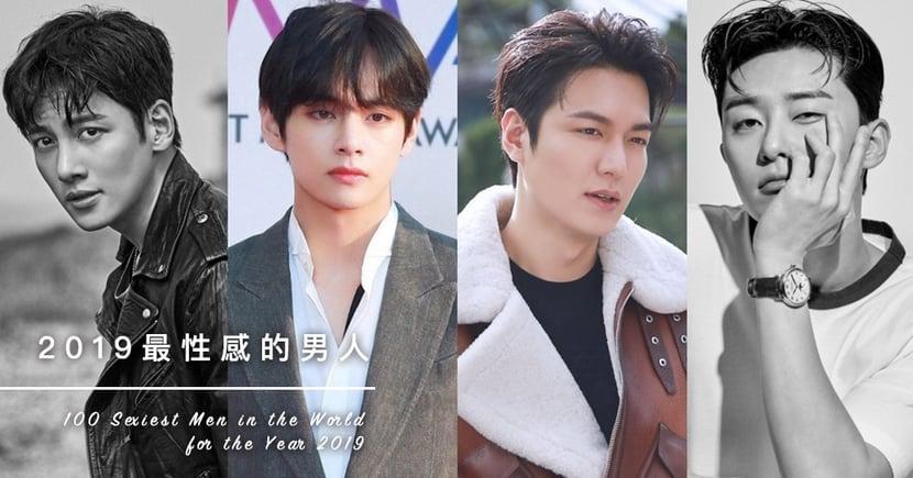 金泰亨摘下「2019年最性感的男人TOP100」第一名!入選韓星全部公開~