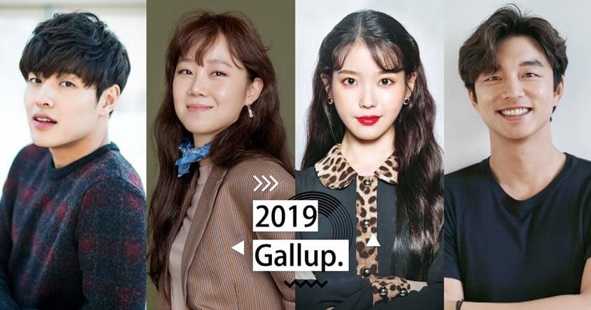 韓國票選《2019最紅電視演員》!冠軍為「大勢女演員」,《鬼怪》孔劉依舊夯~