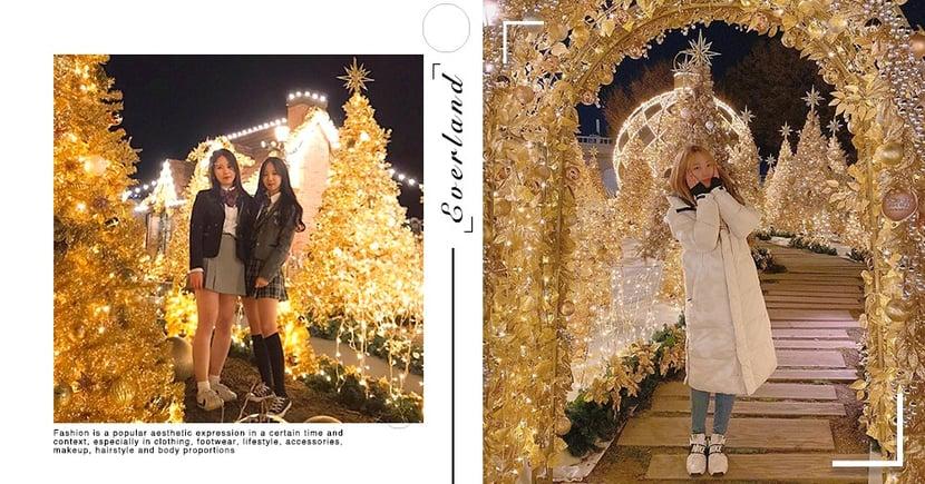 韓妞熱門打卡點♥愛寶樂園「金色夢幻聖誕城」,絕美燈海彷彿置身童話世界~