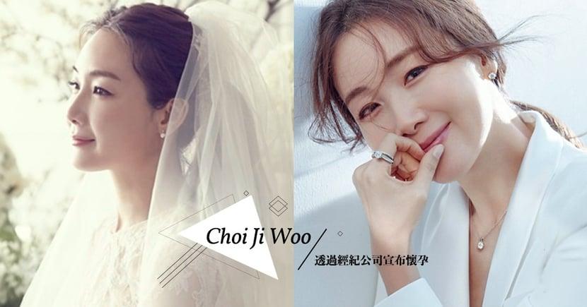 恭喜♥45歲女演員崔智友懷孕了!結婚一年半傳出好消息,明年5月當媽~