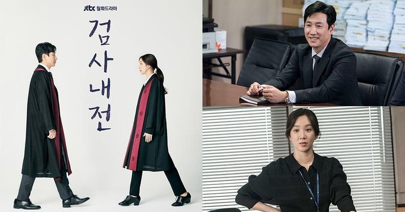 一致好評!李善均X鄭麗媛主演《檢察官內傳》打破JTBC歷年首播收視紀錄~