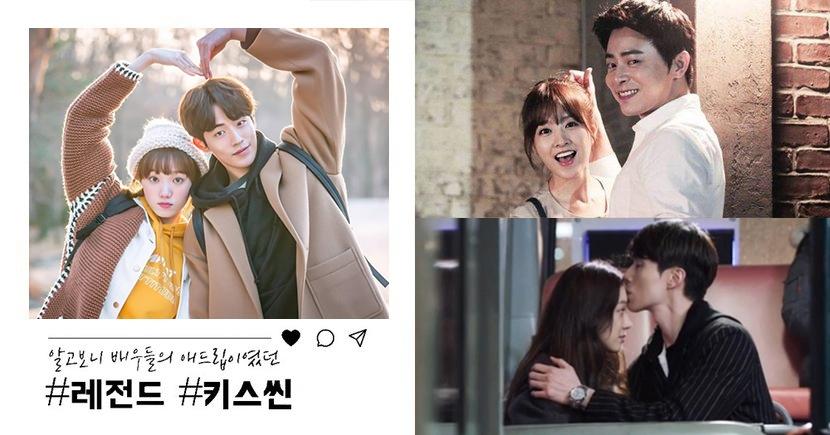 名場面誕生!這些韓劇裡的高甜吻戲竟然都是演員們的即興發揮!? 你有看出來嗎?