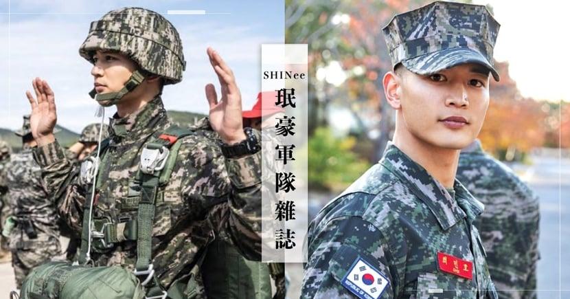 珉豪入伍期間拍攝軍隊雜誌!滿腔熱情的帥氣軍人,網友:「是去拍電影嗎?」