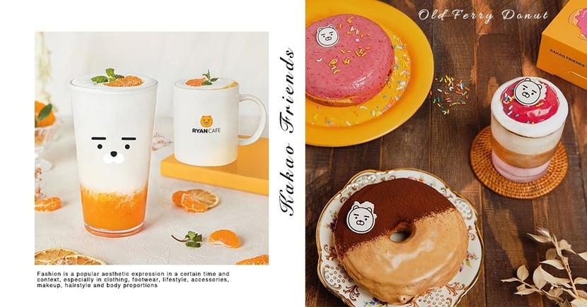 KAKAO FRIENDS與知名甜甜圈店合作!推出冬季限定的Ryan超萌甜點~