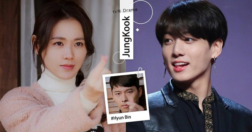 《愛的迫降》劇中驚見BTS!孫藝珍最愛這位成員,網友笑:「編劇是阿米?」