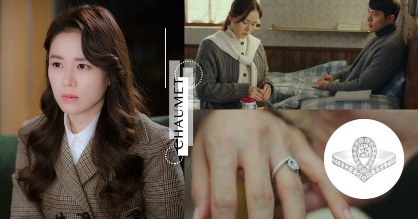 孫藝珍《愛的迫降》被求婚鑽戒要價千萬韓元!為宋慧喬代言的珠寶品牌~