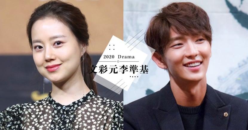 李準基、文彩元確定主演tvN新劇《惡之花》!在《犯罪心理》後再度合作~