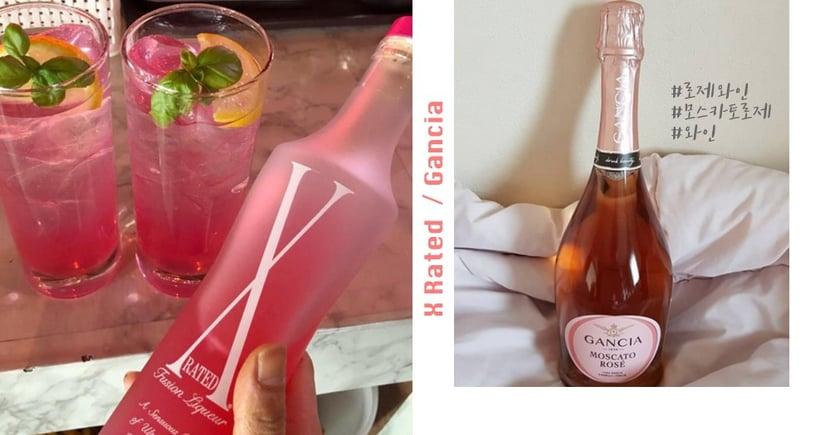 整瓶美到冒泡♥韓妞2020最夯的兩款超浪漫「銀河粉紅酒」!口感甜而順口~
