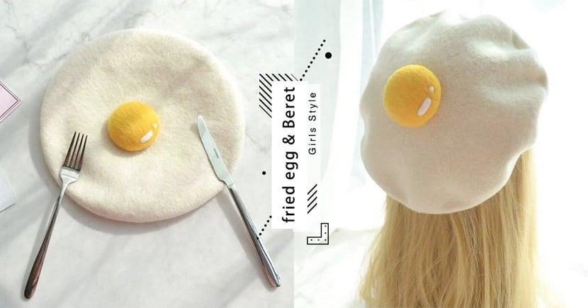韓妞正夯「荷包蛋貝雷帽」♥ 可愛造型超療癒!白+黃配色太Q啦~