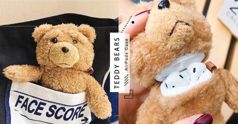 毛茸茸泰迪熊暗藏玄機!讓韓妞淪陷的「泰迪熊AirPods套」外型超療癒♥