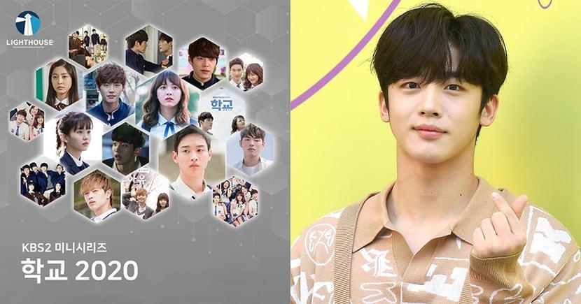 KBS將製作《學校2020》!金曜漢有望擔任男主角,本色出演跆拳道少年~