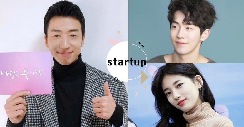 《愛的迫降》劉秀彬將出演《Start Up》!與南柱赫、秀智、金宣虎合作~