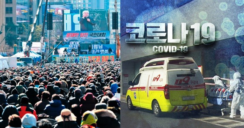 韓國肺炎失控!確診763例!民眾不顧禁令辦集會還表示:「肺炎哪裡可怕?」⋯