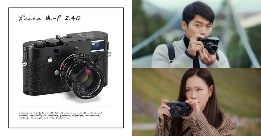 《愛的迫降》「玄彬同款」復古相機價格飆升!相機年份竟發現「劇情bug」⋯