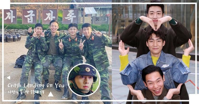 《愛的迫降》第五中隊「北韓F4」採訪!作為男人看玄彬都覺得很帥,女人的話⋯