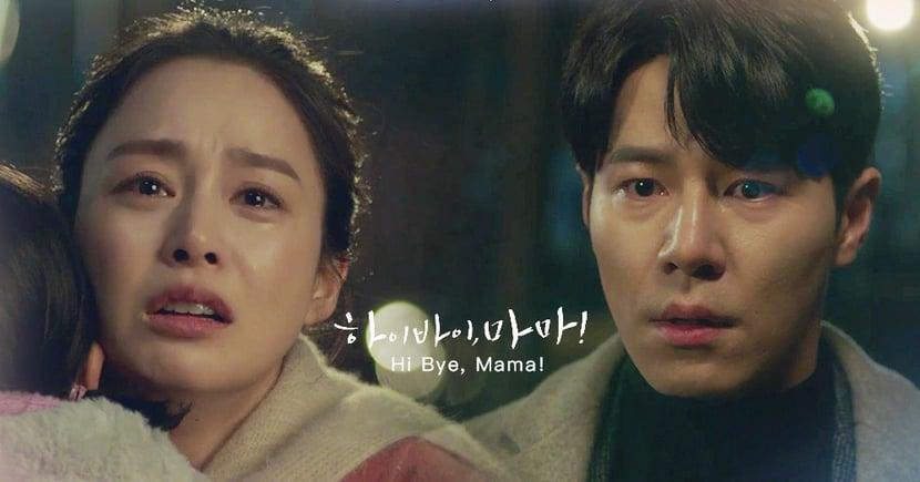 雷/《Hi Bye,Mama》首播超催淚!幽靈媽媽金泰希的「人母演技」逼哭觀眾