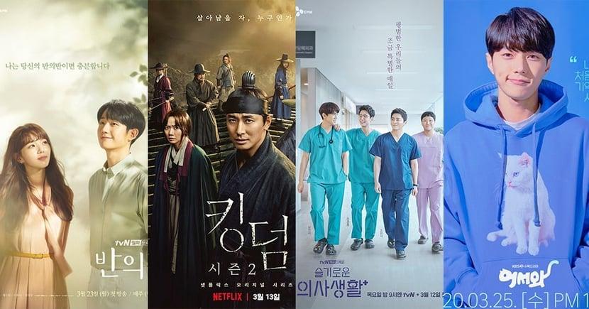 3月追劇指南♥ 《李屍朝鮮2》終於上線,《機智醫生》超強陣容爆款預定!