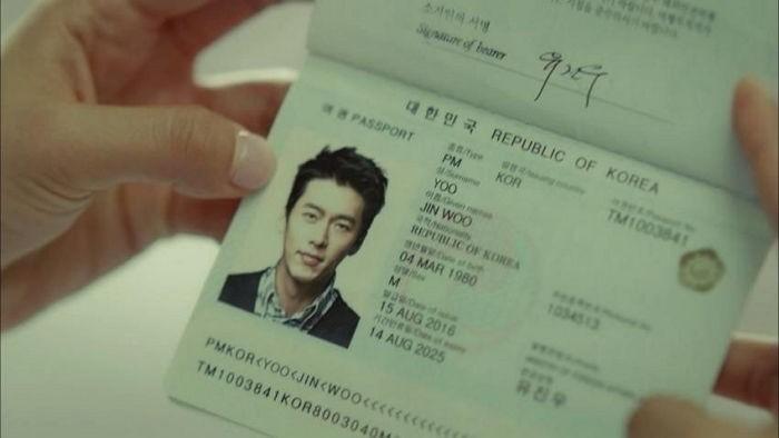 《阿爾罕布拉宮的回憶》中玄彬的護照證件照
