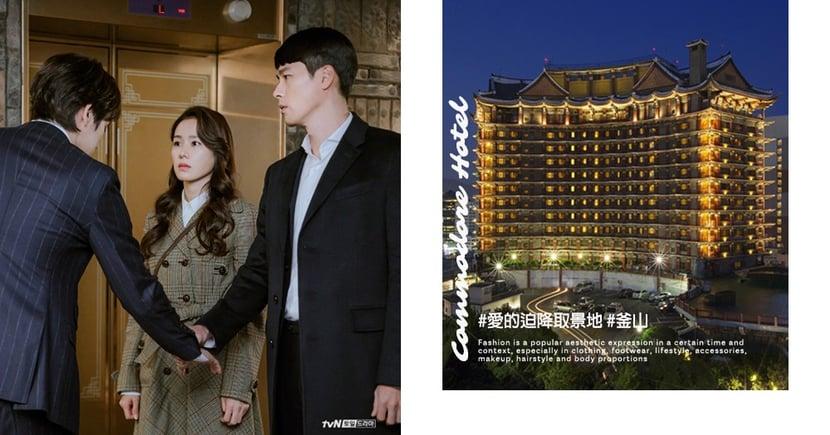 《愛的迫降》劇裡「平壤酒店」位處釜山!韓國傳統設計,還可眺望無敵海景⋯