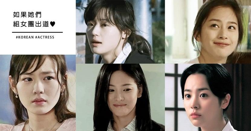 韓網熱議/1980年代女神級演員Top5如果作為女團出道,誰會是視覺中心?