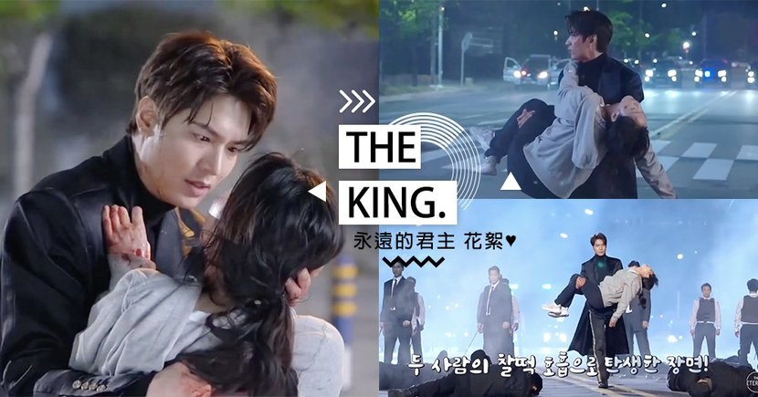 《The King:永遠的君主》花絮!李敏鎬營救金高銀,騎馬戲、武打戲親自上陣帥爆~
