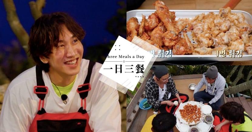 《一日三餐》嘉賓「李光洙」吃炸雞、五花肉、鯛魚!網友:「心疼孔曉振⋯」