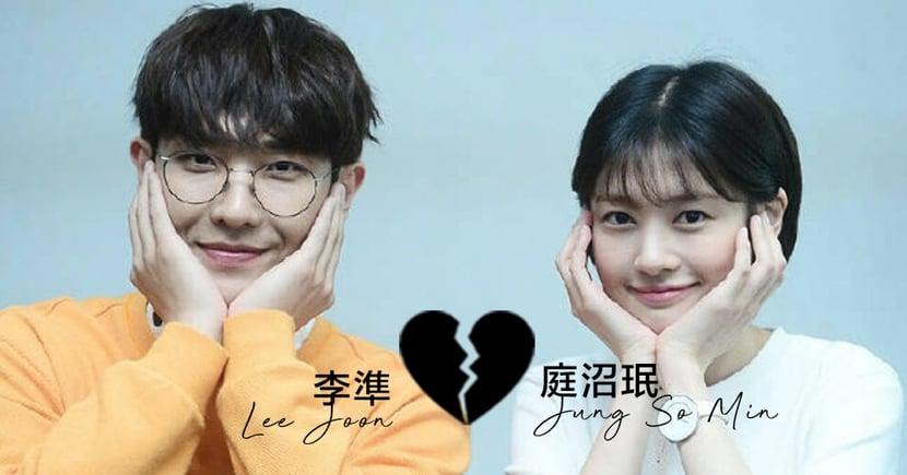 李準&庭沼珉宣布分手!交往2年多還熬過兵變期,粉絲淚:以為會結婚