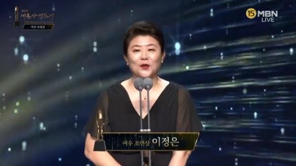 第56屆大鐘獎《寄生上流》,最佳女配角的演員李姃垠