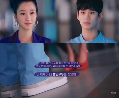 金秀賢和徐睿知主演的tvN《雖然是精神病但沒關係》