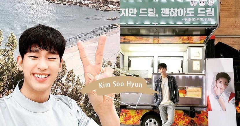 《雖然是精神病》金秀賢收到朴敘俊&IU&李玹雨的應援咖啡車!甜回:世路啊、戰友啊~
