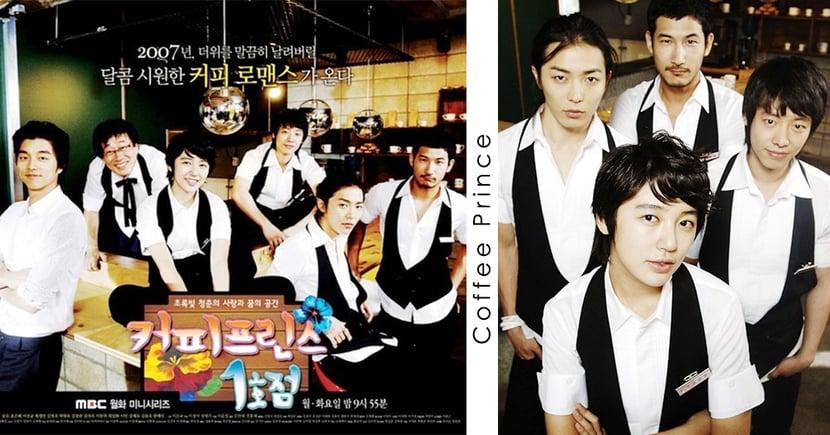 《咖啡王子1號店》演員們時隔13年再度團聚!MBC計畫製作紀錄片帶大家回味青春~