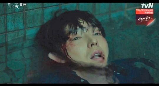 韓劇《惡之花》李準基