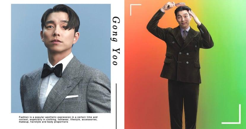 孔劉成為GQ Korea 10月份封面人物, 最帥的不老鬼怪來了!