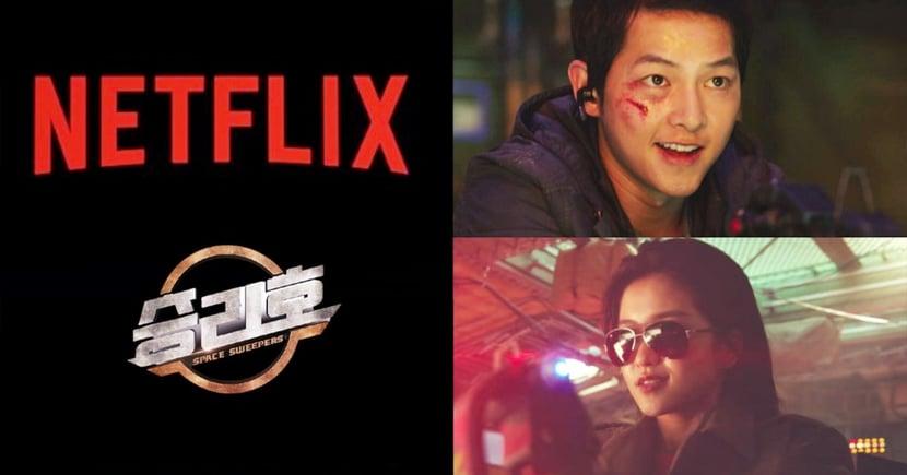 宋仲基&金泰梨電影《勝利號》有望Netflix公開,宇宙科幻片來勢洶洶~